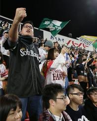 「野球日本シリーズ和田無料写真」の画像検索結果