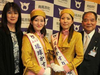 琉球かすりの女王ユニホーム発表会で(左から)デザインした小嶺則子さん、女王の金城理沙子さん、仲里みどりさん、城間俊安南風原町長=3月28日、町役場