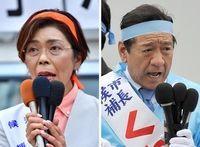 市政奪還を訴える諸見里宏美氏(左)と市政継続を訴える桑江朝千夫氏