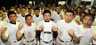 佐藤まいさんから届いた手紙を手に、エールを送る浦添商の野球部員=浦添商業高校