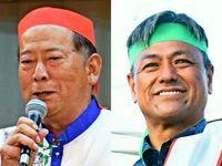 政治の道に進むつもりなかった… 宜野湾市長選挙、2候補こんな人