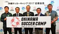 元アルゼンチン代表のテベスも来る? 沖縄でサッカーキャンプ、過去最多22球団集結