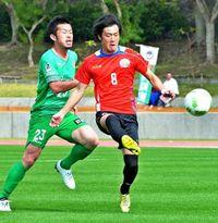FC琉球:格上を完封 先制弾のMF藤澤「狙っていた」