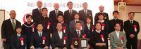 55個人・団体表彰/県体協 スポーツ発展尽力で
