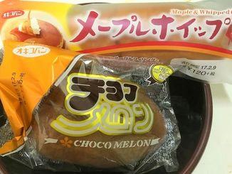 オキコのパン
