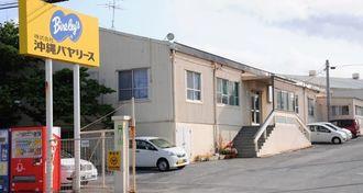 アサヒオリオンカルピス飲料への譲渡が決まった沖縄バヤリース本社兼工場=2日、南城市大里字古堅