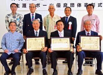 県の生涯スポーツの普及・発展に貢献したとして表彰を受けた受賞者・団体ら=県庁