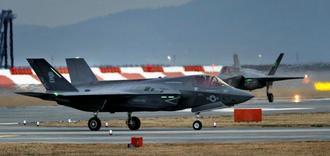1月、米軍岩国基地に到着したF35最新鋭ステルス戦闘機=山口県岩国市