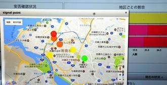 災害時のシステムの活用で、重傷者が多い地域を地図上で目視できる