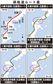 鉄軌道ルート2案で開業1年目黒字 沖縄県の検討委試算 国・県の整備負担前提