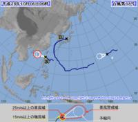 台風19号が発生 バシー海峡を西へ