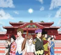 Crowdfunding project kicks off to create manga promoting Okinawa history, culture