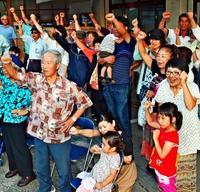 沖縄知事選にも影響 那覇市議選きょう投開票