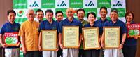 沖縄県内初「HACCP農場」 4養豚場が認証取得
