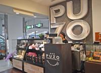 沖縄土産にチーズケーキいかが? 那覇空港に専門店、黒糖使用の限定商品も