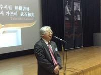 榕樹書林にパジュ・ブック・アワード特別賞 武石代表「沖縄の苦悩伝える」