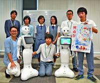 ロボット「ペッパー」がクイズを出題 沖縄の高校生がアプリ開発