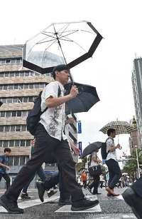 沖縄地方が梅雨入り 平年より7日遅く