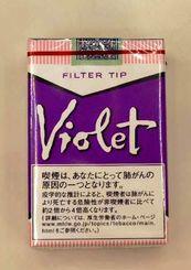 タバコ生産中止 日本