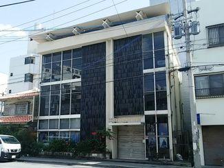 (資料写真)自民党沖縄県連
