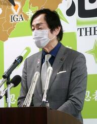 伊賀市長「住所公開は人権侵害」 三重県議に抗議、性的少数者巡り ...