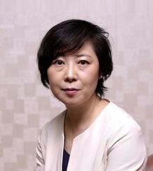石井妙子さん