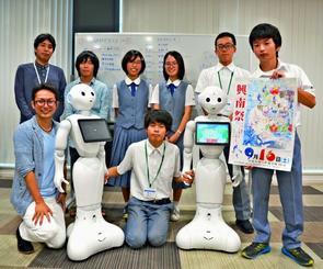 Pepperのクイズアプリを開発した興南高校科学部のメンバーとプロトソリューションの社員=10日、宜野湾市大山