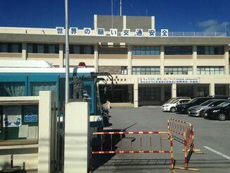 (資料写真)宜野湾警察署