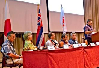再生可能エネルギーの分科会に登壇したパネリストら=2日、ハワイ東西センター