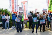 「弾薬保管 だましうち」 住民ら式典に怒号 宮古島市の陸上自衛隊