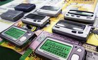 [大弦小弦]入社した20年前、携帯電話は会社が一部のエース…