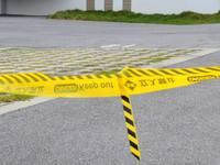 事件当日、米軍が外出を許可 沖縄・北谷の殺人 女性への「接触禁止令」は継続中だったが…