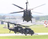 2015年のうるま市沖ヘリ墜落は「操縦士ミス」 米軍の調査報告書