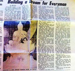 沖縄平和祈念像の制作を伝える1975年の星条旗紙