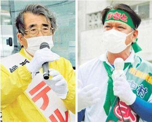 遊説で支持を訴える中村正人氏(右)と照屋寛之氏(左)=21日、うるま市内