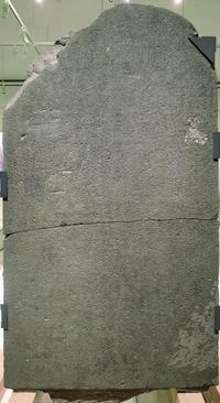 国重文に琉球国時代の石碑 沖縄県内から3件指定へ 伊江家資料・八重山蔵元の画稿も