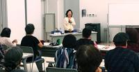 わらべ歌で知る沖縄文化 しまくとぅば楽しむ講座