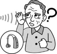 補聴器を着ける前に、注意したいポイント 沖縄県医師会編「命ぐすい耳ぐすい」(1114)