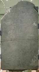 琉球国時代石碑の一つ「安国山樹花木記之碑」