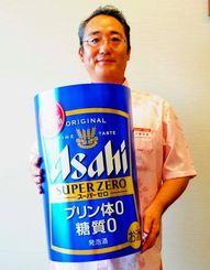 新製品の「アサヒ スーパーゼロ」をPRするオリオンビール営業戦略部次長の加藤孝雄氏=29日、沖縄タイムス社