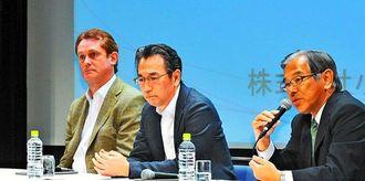沖縄観光戦略の長所や課題などの意見を交わすパネリストたち=2月26日、那覇市久茂地・タイムスホール