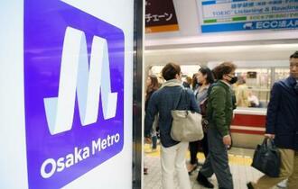 御堂筋線梅田駅に表示された大阪メトロのロゴ=2018年4月、大阪市