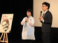 内村千尋さんが語る映画「米軍が最も恐れた男 その名はカメジロー」 民衆の闘いを表現