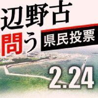 宮崎氏資料に疑問の声 投票訴える若者ら「真意が分からない」