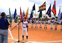 22チーム、全力プレー誓い開幕 学童軟式野球沖縄ブロック