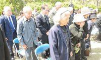 渡嘉敷村で慰霊祭 米軍上陸から71年、体験者ら平和誓う