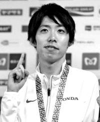 [時の人]/男子マラソン日本記録更新/設楽悠太さん/3度目の挑戦 停滞を打破