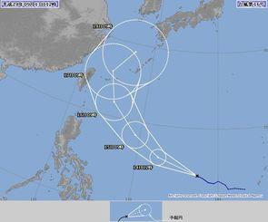 台風16号の進路予想図(気象庁HPより)