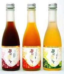 崎山酒造廠が開発した梅酒のスパークリング泡盛。(左から)黒糖、タンカン、微糖の3種類がある
