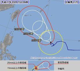 台風21号の進路予想図(25日午前6時現在、気象庁HPから)